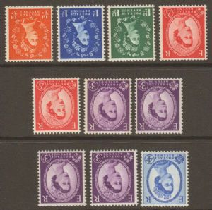 1960 QEII Wildings Crown Phosphor Inverted Watermark Stamp Set Unmounted Mint